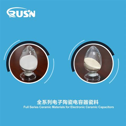 Full Series of Electronic Ceramic Capacitor Porcelain