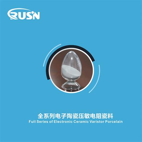 Full Series of Electronic Ceramic Varistor Porcelain