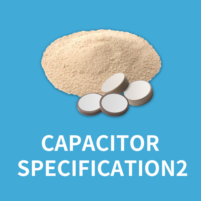Capacitance Specification 2